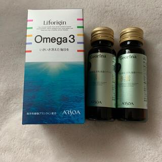 アルソア(ARSOA)のライフォリンジオメガ3&酵素ジナリオ(その他)