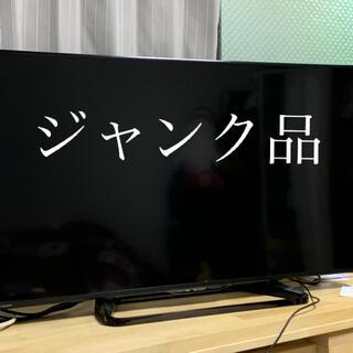 アクオス(AQUOS)のジャンク品 テレビ(テレビ)