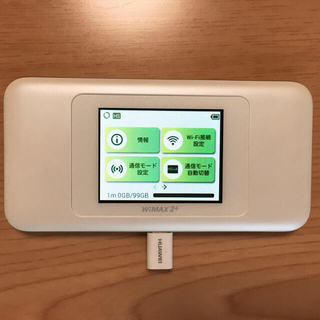 HUAWEI - モバイルルーター Speed Wi-Fi NEXT W06 ホワイトxシルバー