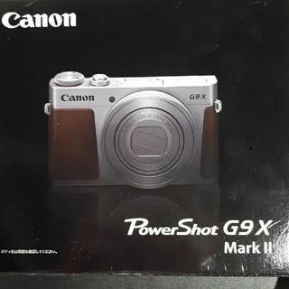 Canon - Canon PowerShot G9 X MARK 2 シルバー