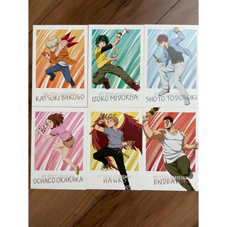 僕のヒーローアカデミア ポストカード アニメイト特典