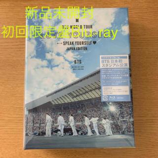 防弾少年団(BTS) - BTS speak yourself Blu-ray 初回限定盤 新品未開封