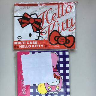 ハローキティ - Hello Kitty マルチケースと小物入れ セット