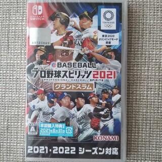 コナミ(KONAMI)のeBASEBALL プロ野球スピリッツ2021 グランドスラム Switch(家庭用ゲームソフト)