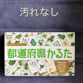 ガッケン(学研)の学研 都道府県かるた(カルタ/百人一首)