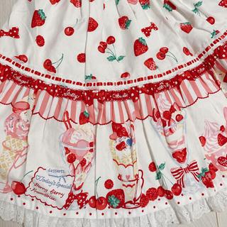 アンジェリックプリティー(Angelic Pretty)のAngelic Pretty Strawberry Parlor セット jsk(ひざ丈スカート)