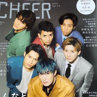 CHEER vol.12 抜け有り1冊