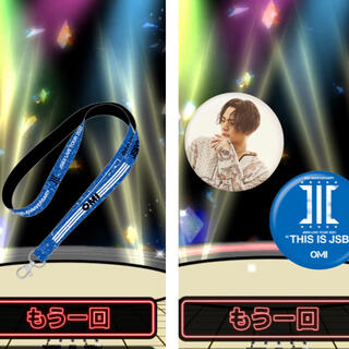 三代目 J Soul Brothers - 登坂広臣
