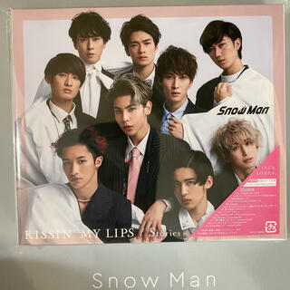 Johnny's - Snow Man KISSIN' MY LIPS/Stories 通常盤