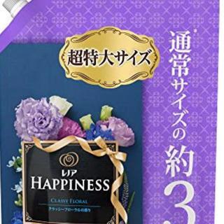 レノアHappinessクラッシーフローラル(洗剤/柔軟剤)