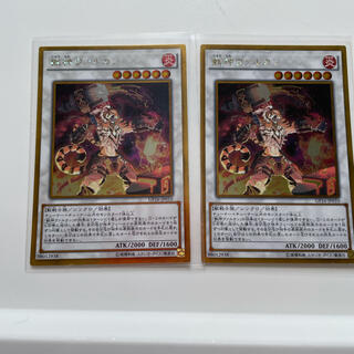 遊戯王カード(シングルカード)