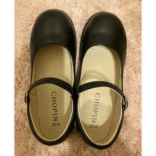 フォーマル 靴 黒 20.0 入学式 発表会 女の子(フォーマルシューズ)