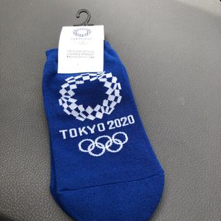 東京 オリンピック 2020 靴下 ブルー