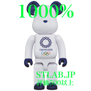 MEDICOM TOY - ベアブリック 1000% 東京2020オリンピックエンブレム