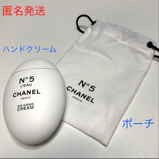 CHANEL - 【新品】CHANEL シャネルN°5 ローハンドクリーム&巾着 ファクトリー5