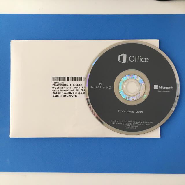 【新品・未開封】MS Office 2019 Pro  DVD スマホ/家電/カメラのPC/タブレット(PC周辺機器)の商品写真