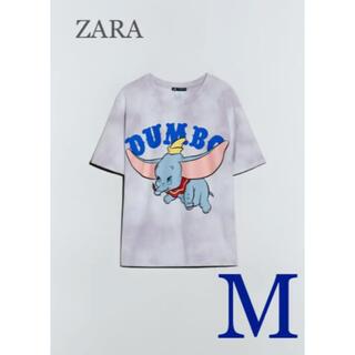 ZARA - 【新品・未使用】ZARA ダンボ ディズニー Tシャツ M