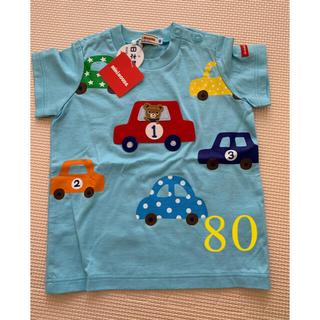 mikihouse - 新品タグ付き  ミキハウス Tシャツ  80 ブルー