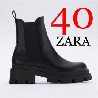 ZARA - ZARA トラックソール フラットフォーム アンクルブーツ 40