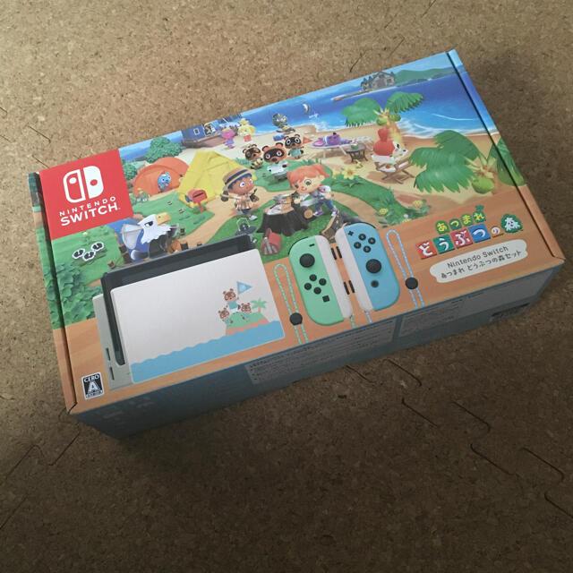 Nintendo Switch(ニンテンドースイッチ)の新品未開封 どうぶつの森 同梱版 本体 エンタメ/ホビーのゲームソフト/ゲーム機本体(家庭用ゲーム機本体)の商品写真