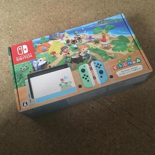Nintendo Switch - 新品未開封 どうぶつの森 同梱版 本体