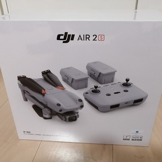 DJI Air 2S Fly More コンボ未開封