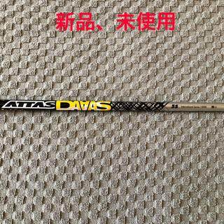 マミヤ(USTMamiya)のATTAS DASS  1W用シャフト 5S テーラーメードスリーブ付(クラブ)