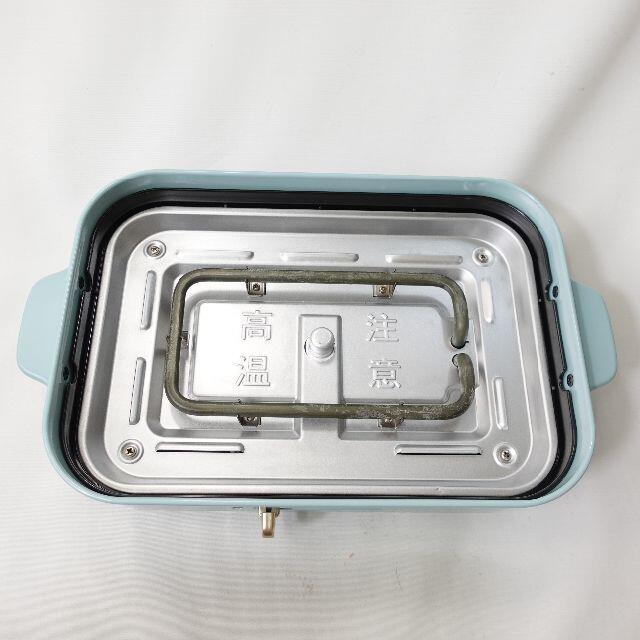 BRUNO コンパクトホットプレート ブルーグレー スマホ/家電/カメラの調理家電(ホットプレート)の商品写真