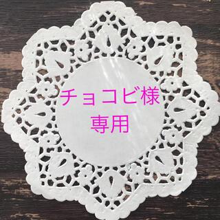 チョコビ様専用ページ(ドライフラワー)