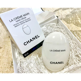 CHANEL - CHANELハンドクリーム ラ クレーム マン シャネル 新品未使用