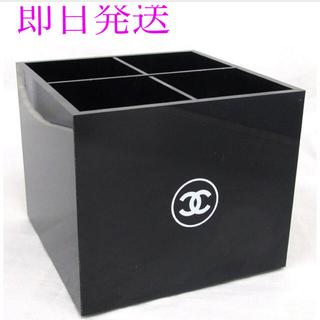 シャネル(CHANEL)のシャネル メイクボックス ブラシ立て ブラック(メイクボックス)