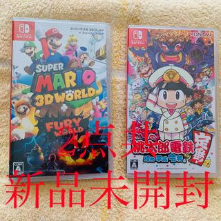 Nintendo Switch - スーパーマリオ 3Dワールド + フューリーワールド ・桃太郎電鉄