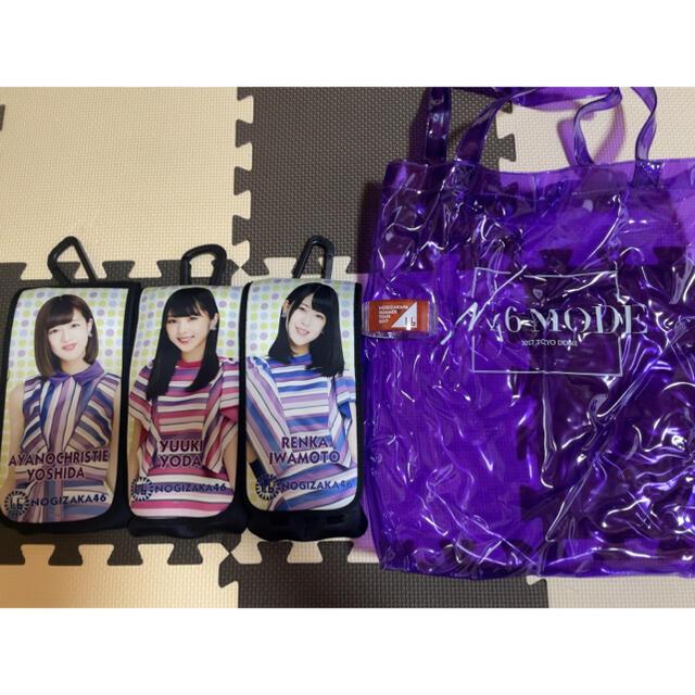 乃木坂46 グッズ エンタメ/ホビーのタレントグッズ(アイドルグッズ)の商品写真