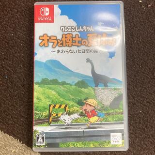 クレヨンしんちゃん「オラと博士の夏休み」~おわらない七日間の旅~ Switch(家庭用ゲームソフト)
