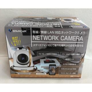 VSTARCAM ネットワークカメラ KVC45S★見守りカメラ 未使用