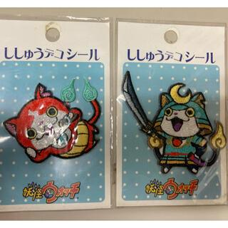 妖怪ウォッチ 刺繍デコシール(キャラクターグッズ)