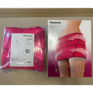 Panasonic - Panasonic 骨盤おしりリフレ
