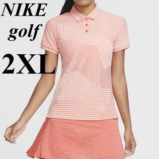NIKE - 2XL ナイキゴルフウェア 大きいサイズ レディースポロシャツ NIKEgolf