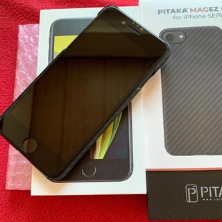 iPhone -  iPhone SE2【第二世代.新品同様品.豪華オマケ付.本日最終】