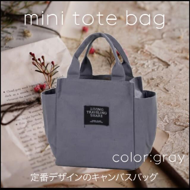 男女兼用 弁当バッグ  帆布バッグ 多収納 ハンドバッグ トートバッグ レディースのバッグ(トートバッグ)の商品写真
