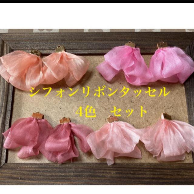 引き揃え糸タッセル No,1419 ハンドメイドの素材/材料(各種パーツ)の商品写真