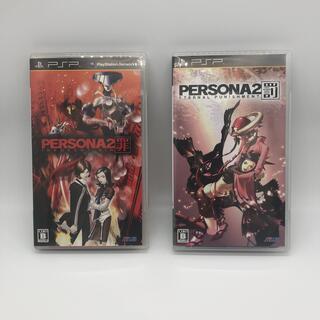 プレイステーションポータブル(PlayStation Portable)のペルソナ2 罪 罰 セット PSP(携帯用ゲームソフト)