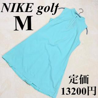 NIKE - M ナイキゴルフウェア ゴルフウェア ワンピ ワンピース ゴルフワンピース