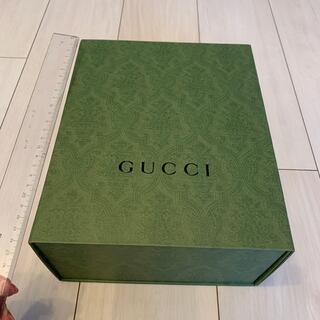 グッチ(Gucci)のGUCCI 緑 箱 (その他)