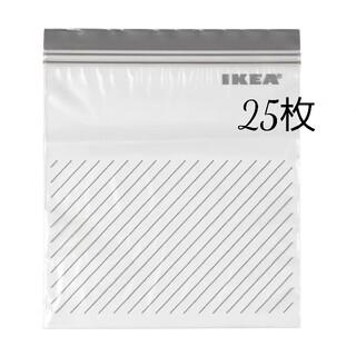 IKEA - IKEA ジップロック フリーザーバッグ モノクロ 50枚セット