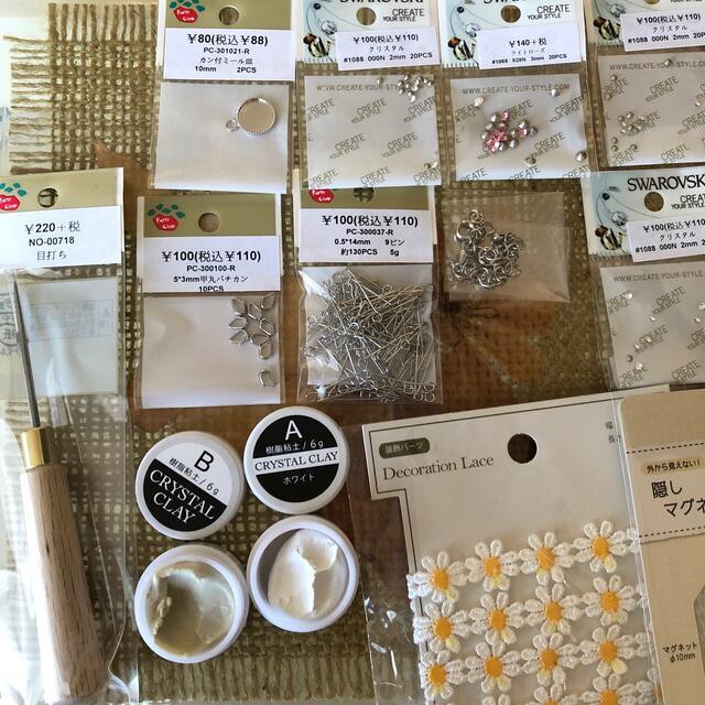 アクセサリーハンドメイド道具 ハンドメイドの素材/材料(各種パーツ)の商品写真