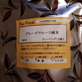 ルピシア(LUPICIA)のグレープフルーツ緑茶 ルピシア(茶)