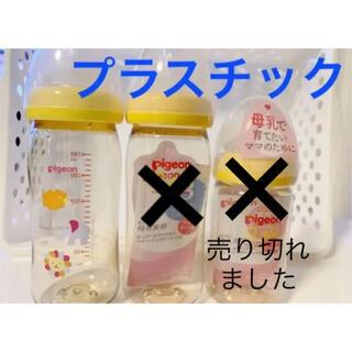 ピジョン 母乳実感 哺乳瓶 プラスチック 240ml アニマル 乳首Mサイズ付き(哺乳ビン)