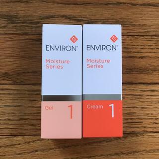 エンビロン モイスチャージェル1・モイスチャークリーム1
