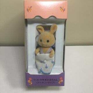 エポック(EPOCH)の122 アイボリーウサギ 赤ちゃん シルバニアファミリー シルバニア(ぬいぐるみ/人形)